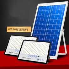 Waterproof Solar Light Outdoors New Rural Street Lighting One plus Two Led Battery Indicator Aluminium