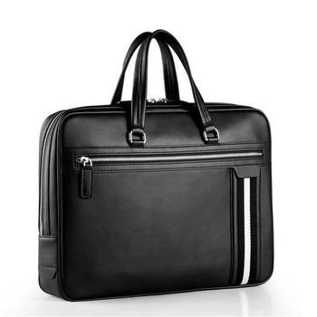 Luxury Men's Genuine Leather Laptop Bags