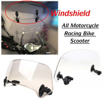 Adjustable Windscreen Windshield Extension Spoiler Wind Deflector Lockable For BMW F750GS F850GS F650GS F800GS F700GS R1250GS image