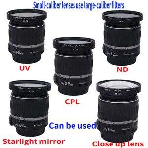 Image 2 - Sıcak satış 52 67mm 52 82mm 55 58mm 55 62mm 55 82mm 58 72mm 58 77mm 58 82mm Lens Step Up Down halka filtre tüm kamera adaptör seti