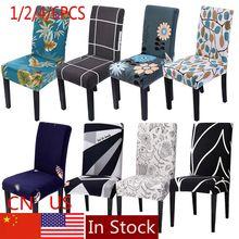 Fundas de LICRA para silla de comedor para bodas con estampado Floral de 1/2/4/6 uds.