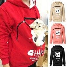 Зимние женские толстовки с капюшоном, Женская толстовка, мешок с нарисованным животным капюшоном, топы с котом, дышащий пуловер, свитшоты# g3