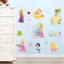Pegatinas de pared de princesa Rapunzel Aurora Blanca de la nieve de la historieta de Disney para decoración de la habitación de las niñas DIY calcomanías de pared de los niños arte de PVC cartel