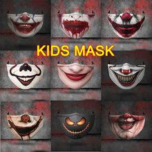 Novo terror-coringa natal halloween cosplay meninas meninos crianças máscaras boca escola rua esportes lavável máscara à prova de poeira