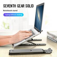 Foldable Aluminum Laptop Stand For Macbook Pro Air IPad Pro