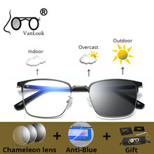 Men's Gaming Photochromic Glasses for Computer Anti Blue Ray Light Blocking Wome