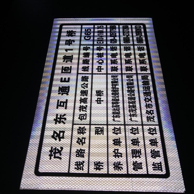 Плата информации о мостике 3930 ультра-прочная отражательная пленка трафаретная печатная карта