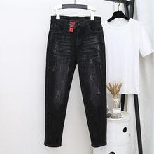 Женские джинсы до щиколотки повседневные однотонные шаровары