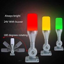 10 unids/lote lámpara de advertencia Led de una capa Tricolor 24V alarma torre de señal Luz de precaución para máquinas CNC Indicador de luz de seguridad de fallo