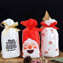 50pcs Cute Christmas Packing Bags Cartoon Deer Santa Claus Party Gifts Cookie Ribbon Drawstring Packing Stocking Bags Sets(China)