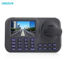 Keyboard-Controller Camera Joystick-Network Lcd-Screen Inesun Onvif with 5inch HD