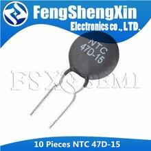 Новый терморезистор NTC 47D-15 47R, 10 шт.