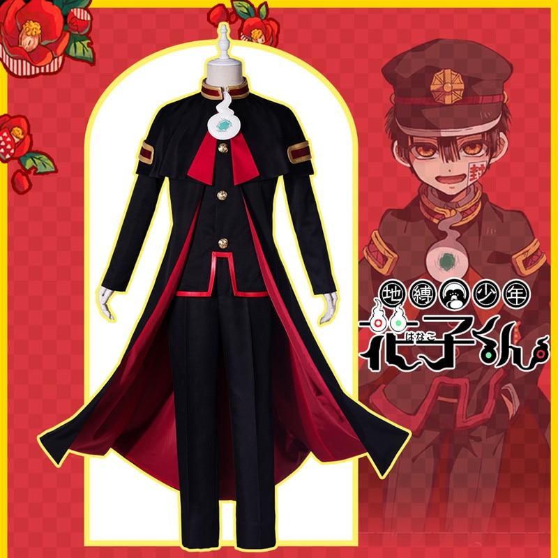 Pre-sale UWOWO Toilet-Bound Hanako-kun/Jibaku Shounen Hanako-kun Cloak Cosplay Costume--just The Cloak