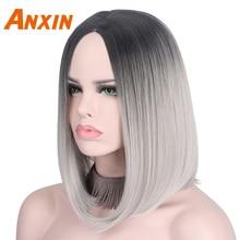 Kısa gri peruk gümüş kıllar Ombre Cosplay peruk kadınlar için kısa Bob peruk hiçbir patlama orta kısmı omuz uzunluğu insan saçı Anxin