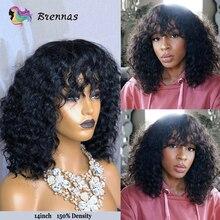 Brennas pelucas de cabello humano corto rizado Bob, con flequillo, cabello brasileño, peluca hecha a máquina para mujeres negras, cabello humano Remy 150% D