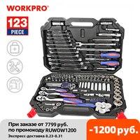 WORKPRO-kit de herramientas de reparación profesional para vehículos, juego de herramientas de mano para reparación de coches, bicicletas, llave inglesa, juego de llaves