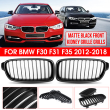 Gloss black Matte Black M-Color Pair Front Kidney Grilles Grill For BMW F30 F31 F35 320i 328i 335i 2012 2013 2014 2015 2016 2017