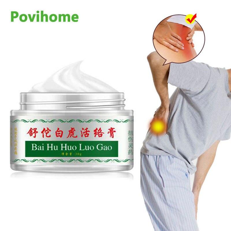 1pcs Rheumatoid Arthritis Joint Pain Ointment Tiger Balm Analgesic Cream Muscle Sprain Knee Active Oil Plaster Health Care P1082
