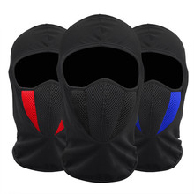 Unisex Motorcycle Full Face Mask Cycling Ski Moto Helmet Sun Protection Hood Neck Windproof Cap Tactical Airsoft Warmer Bike Hat