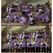 DABAN-figuras de acción de Gundam, modelos de plástico de 3 en 1, 6607 MG1/100 DOM Black