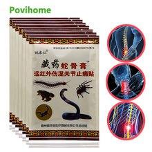 80 pièces huile de serpent soulagement de la douleur Patch dos cou genou articulations orthopédiques chinois à base de plantes médical plâtre autocollant D1006