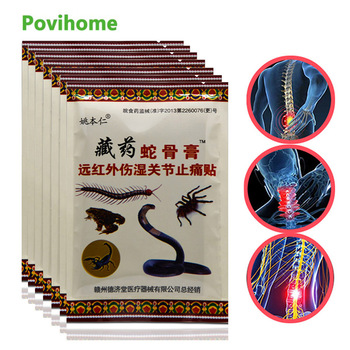 80pcs Snake Oil Pain Relief Patch Back Neck Knee Orthopedic Joints Chinese Herbal Medical Plaster Sticker D1006 16pcs 2bags pain relief patch neck muscle orthopedic plasters ointment joints orthopedic medical plaster sticker a098