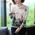 YISU Printed Knitted...