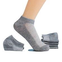 Chaussettes de sport respirantes pour femmes, 5/10 paires, chaussettes de bateau confortables en coton doux, unisexes, de couleur unie, blanches et noires