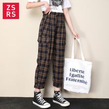 Zsrs Japanese Harajuku Casual Pants Women 2019 Fashion Lace Up High Waist Ankle