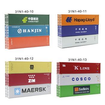 цена на HO scale Model Train Accessories 40 feet container 1: 87 train model parts architectural model kits for train layout
