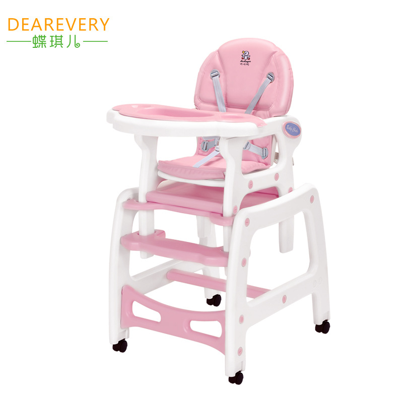 Baby Dining Chair Children Eating Dining Tables And Chairs Multi-functional Foldable Adjustable Portable Infant Baby Dining Chai