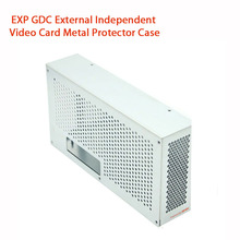 EXP GDC External Independent Video Card Metal Protector Case Box For Laptop 29*14*5CM