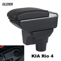 Armrest box For KIA Rio 4 Rio X line 2017 2018 central Store content Storage box with cup holder ashtray car styling accessories