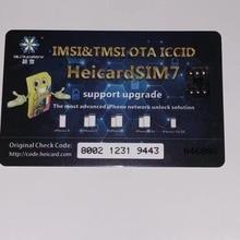 Профессиональный стикер для карт-OTA Edition(поддерживает активацию бесплатных наклеек для карт