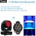 2 шт./партия профессиональное DJ освещение на сцену 7x12 Вт RGBW DMX512 звуковой контрольный светодиод движущийся головной свет для клубного бара Ве...