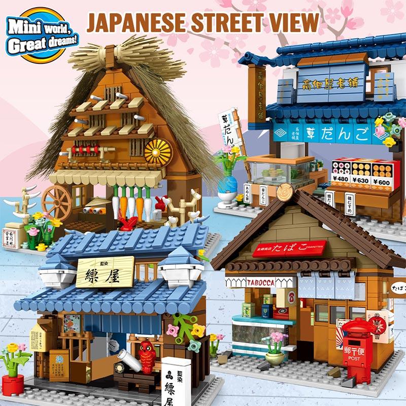 SEMBO Japanese Stree View Building Blocks