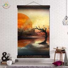 Японская мечта искусство солнце дерево постер абстрактные настенные