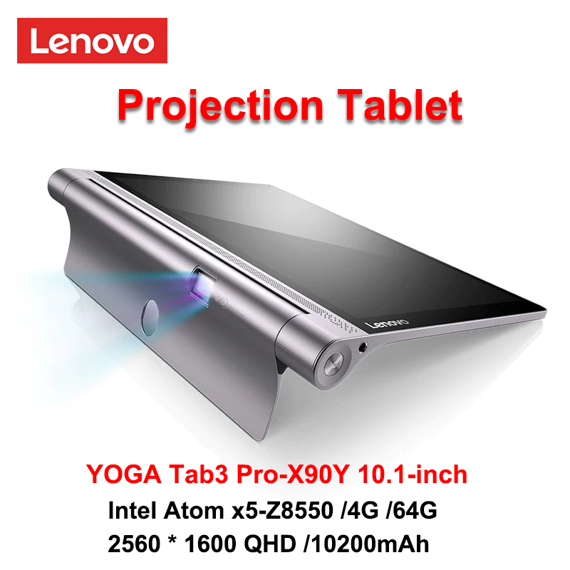 Lenovo YOGA Tab3 Pro X90Y Projection Tablet 10.1 inch Intel Atom x5 Z8550 4G RAM 64G ROM wifi version 2560 * 1600 QHD 10200mAh image