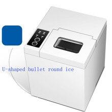 Машина для производства льда настольная машина для льда Мини Бытовая машина для льда