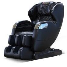 Электрическое Массажное кресло полностью автоматическое многофункциональное SL rail черное массажное кресло-диван