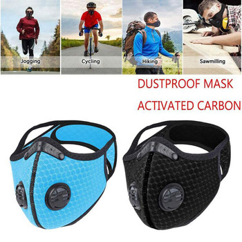 #H30 Cycling Face Mask Filter Anit-fog Breathable Dustproof Bicycle Respirator Sports Protection Dust Mask Anti-droplet