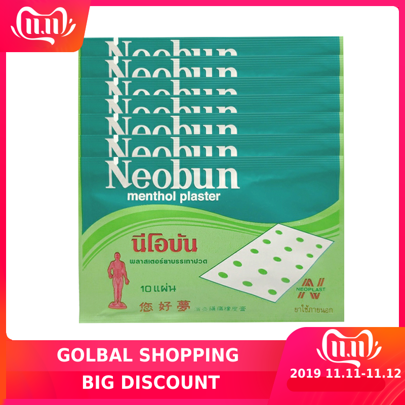 70pcs Thailand Neobun Anti-inflammatory Analgesic Paster Treatment Muscle Aches, Headache.pain Relief Easy To Sleep