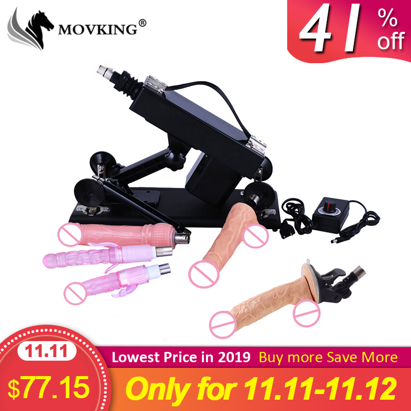 MOVKING Sex Machine Updated Version Stronger Automatic Sex Gun Vibrator Love Machines for Women Sex Products-in Vibrators from Beauty & Health