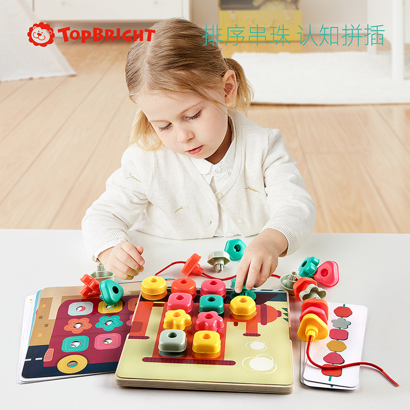 TOPBRIGHT Early Childhood Imagination Educational Toy Rainbow Stacked Beaded Bracelet Fight Inserted Shape Cognitive Sort 3-6-Ye