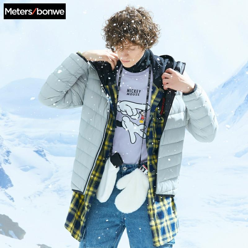 Metersbonwe 2019 Down Jacket Men Light Winter Warm 90% White Duck Down Coat Camouflage Color Lining Man Coat Outwear
