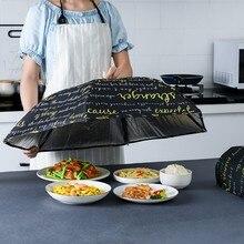 Многоразовая кухонная пищевая крышка, сохраняющая тепло, Складная крышка из алюминиевой фольги, посуда, изоляционная кухонная сетка, противомоскитная усадка
