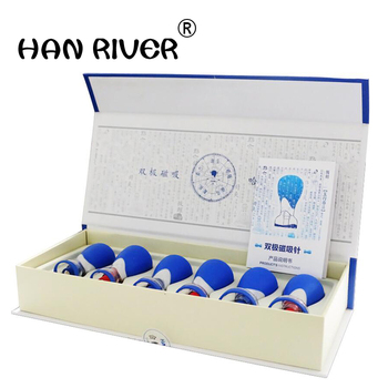 The new five lines of needle Bipolar magnet needle six household cupping acupuncture cupping device magnetic therapy-wxz1