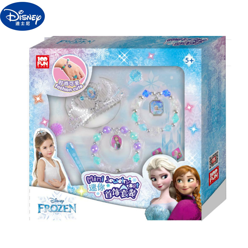 Disney Mini Jewelry Set Snow Princess Children GIRL'S Accessories Girls Play House Dressing Up Toy 2595