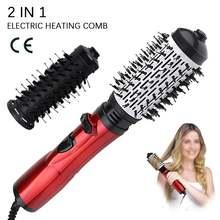 Фен для горячего воздуха расческа набор выпрямления волос 2