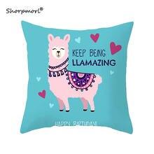 2021 casa decorativa dos desenhos animados animais lance almofadas poliéster sofá assento de carro fronha alpaca llama coxim cobre 18*18 Polegada